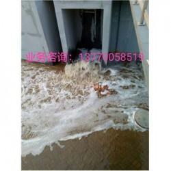 揭阳市快速堵漏公司-循环水池伸缩缝补漏