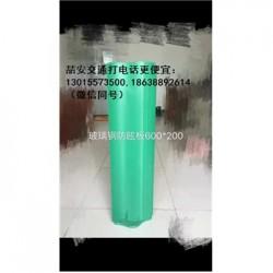 蓝田玻璃钢防眩板大型批发讨便宜要速度
