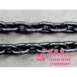 链条|起重链|矿用高强度链条