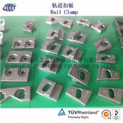 锻造钢轨压板工厂