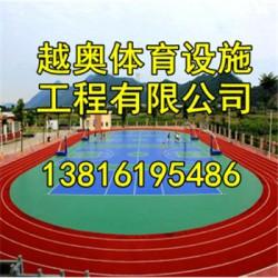 衢江橡胶地板|有限公司欢迎您
