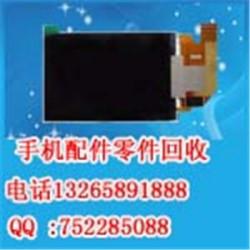 采购苹果iphone6s主板/回收邦华手机后置像