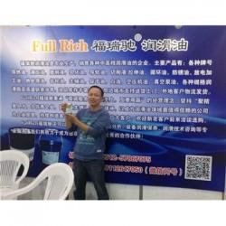 上海软膜防锈油