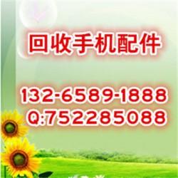 回收三星on7手机中板 求购手机logo