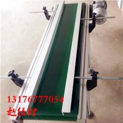 青岛市铝型材输送机批发/各种布置形式皮带