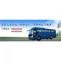 郑州到胶南的直达大巴车次