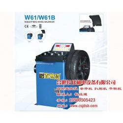 长氏机电设备|合肥平衡机|平衡机公司