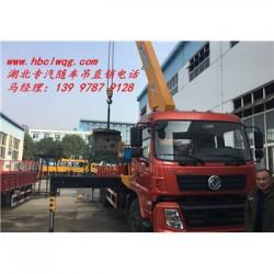 贵州省安顺市国五12吨东风随车吊价格优惠多