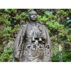 世隆雕塑,外国人物雕塑,湖南人物雕塑