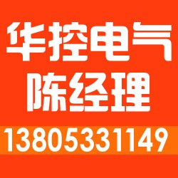 山东ABMEV100变频器供应商|华控电气(图)