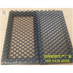 阆中铝单板拉网板规格表