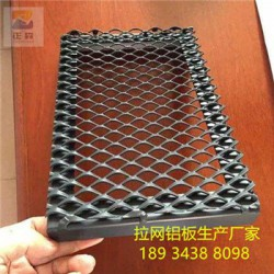 夹江县铝单板拉网板价格/厂家