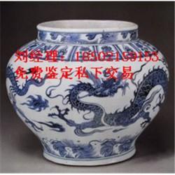 正规元青花缠枝菊花纹碗拍卖平台