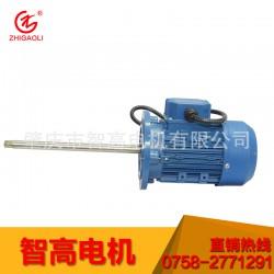 端州化工系列泵专用电机,专业的化工系列泵