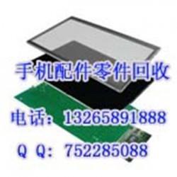 回收飞利浦v989显示总成 收购飞利浦主板