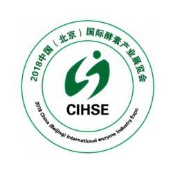 参加2018北京国际酵素产品展览会,提升酵素品牌知名度