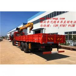 云南省昆明市好上户东风12吨随车吊价格优惠