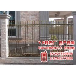 Y.K铁艺厂工艺精致(图)|铁艺围栏生产厂家|