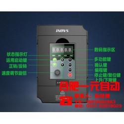 合肥一元(图)、变频器代理商、安徽变频器