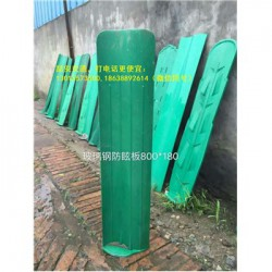 彬县塑料防眩板&支架定做讨便宜要速度