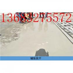 镇平 水泥路面修补料、水泥地面破损、坑洞