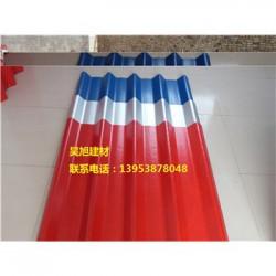 专业销售 质量可靠 无机防腐隔热瓦玻镁复合