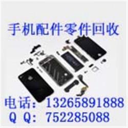 收购oppoa31手机排线,采购手机边键