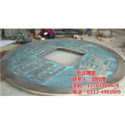 铜地雕铸造厂(图)、铜地雕平米价格、铜地雕