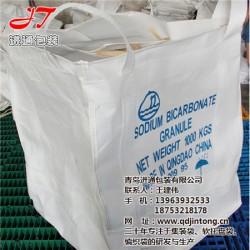青岛进通包装(图)、青岛塑料编织袋、编织袋