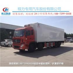 福田2.6米冷藏厢式车怎么购买
