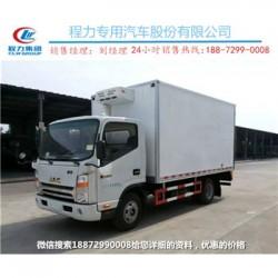 福田6.1米冷藏厢式车多少钱一辆
