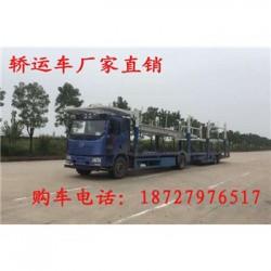 天津轿运车双桥图片操作视频报价现车配件