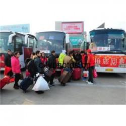 郑州到石岛大巴,郑州到石岛大巴客车线路