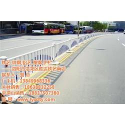 信阳铁艺道路围栏_锌钢护栏_信阳铁艺道路围