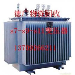 汉中变压器回收 汉中变压器回收价格高 汉中