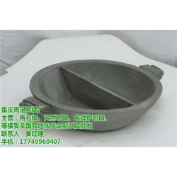 石锅_买石锅地方_周记石锅(优质商家)