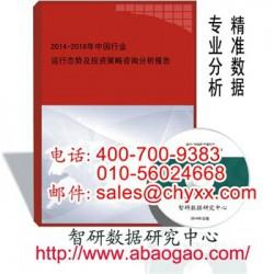 2018-2024年中国纸制品行业市场调研与发展