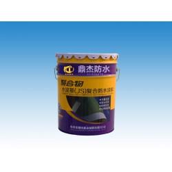 河南JS聚合物水泥基防水涂料_买新式的JS聚