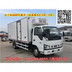 运输水果的冷藏车生产厂家热销冷藏车货到付