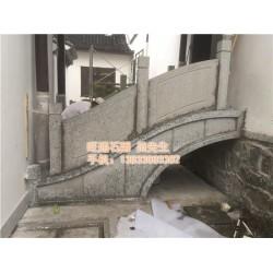 石雕栏杆厂家 内蒙古石雕栏杆 旺通雕塑