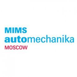 2018年莫斯科国际汽车零配件、售后服务及设