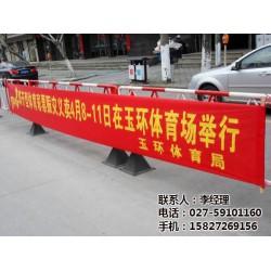 汉阳条幅、新亚广告、宣传条幅