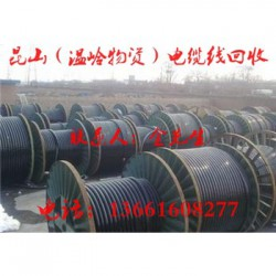 上海杨浦区电力变压器回收//回收拆除