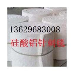 昆明硅酸铝卷毡厂家l昆明硅酸铝针刺毯厂家l云南硅酸铝