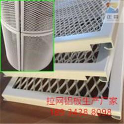 夹江县铝单板拉网板厂家直供