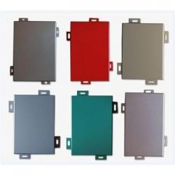 【珠海-铝单板】【客户至上-铝单板定制】【