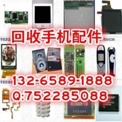 诚信收购华为Mate7logo,标志、回收手机配件
