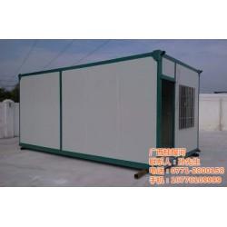 住人集装箱公司,桂银河钢构,住人集装箱