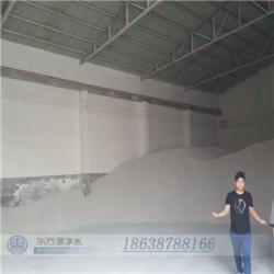 绥化水洗石英砂滤料供货商【购机无忧】