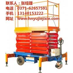 【豫捷机械】、郑州12米升降机厂家、郑州12